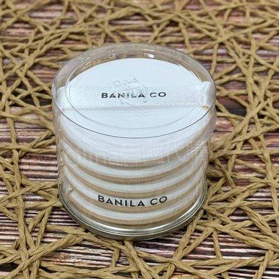 [Olina韓國代購] 現貨 Banila co. 貝妮拉 氣墊粉霜專用粉撲5個 DEWY PUFF 適用V-V/CC
