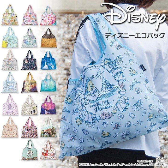 Ariel's Wish-日本東京迪士尼天空藍繽紛海底愛麗兒小美人魚人魚公主小比目魚防潑水攜帶型可收納環保購物袋2way