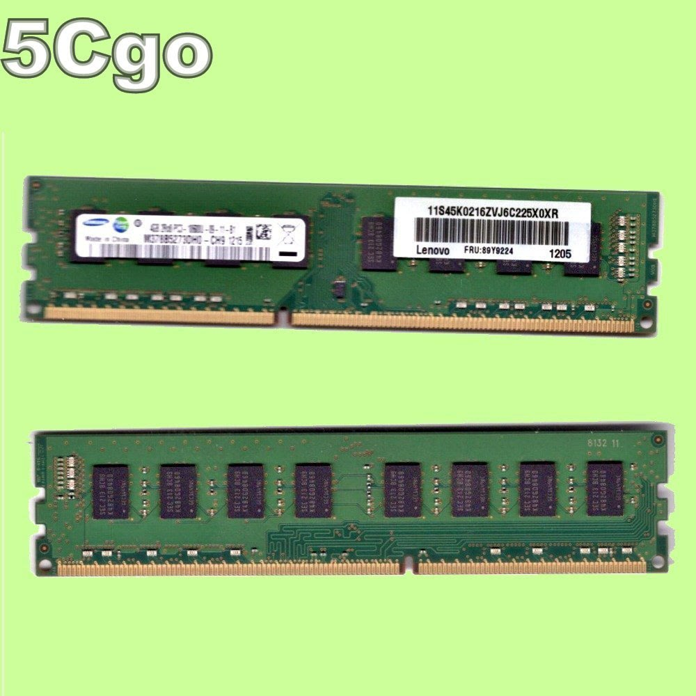 5Cgo【現貨1】LENOVO新機拆下記憶體88Y9442 4G 4GB一般桌電通用DDR3 1333 30天保 含稅
