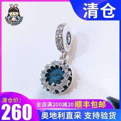 大7家~奧地利PANDORA潘多拉夢想之星925銀串珠DIY串飾配手鍊 798433C01