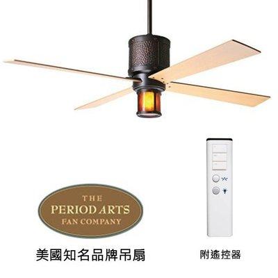 Period Arts Bodega 52英吋吊扇附燈BDG_RB_52_MP_451_003油銅色 適用於110V電壓