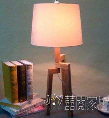 ~ 囍 閱 家 居 ~  北歐風格Stilt Floor Lamp 史萊特 實木桌燈  檯燈
