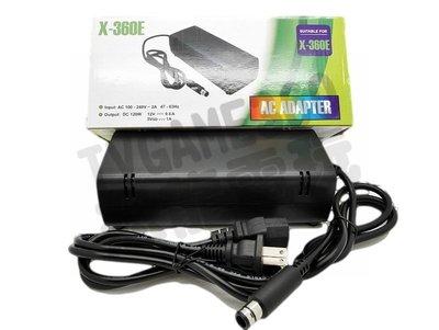 XBOX360E 副廠變壓器 電源供應器 電源線 100V-240V(內搭高散熱風扇,不易發燙) 【台中恐龍電玩】