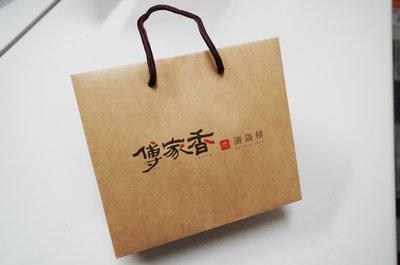寵愛組 *傅家香 炭滴雞精* (養生四物10入)