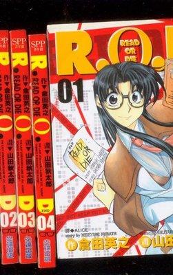 R.O.D:READ OR DIE ~山田秋太郎+倉田英之~初版(贈送精美小禮物)4本