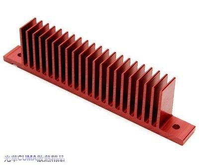 光華CUMA散熱精品*ZALMAN (ZM-RHS70) HD4870專用MOS散熱片/M.2 SSD 散熱可參考~現貨