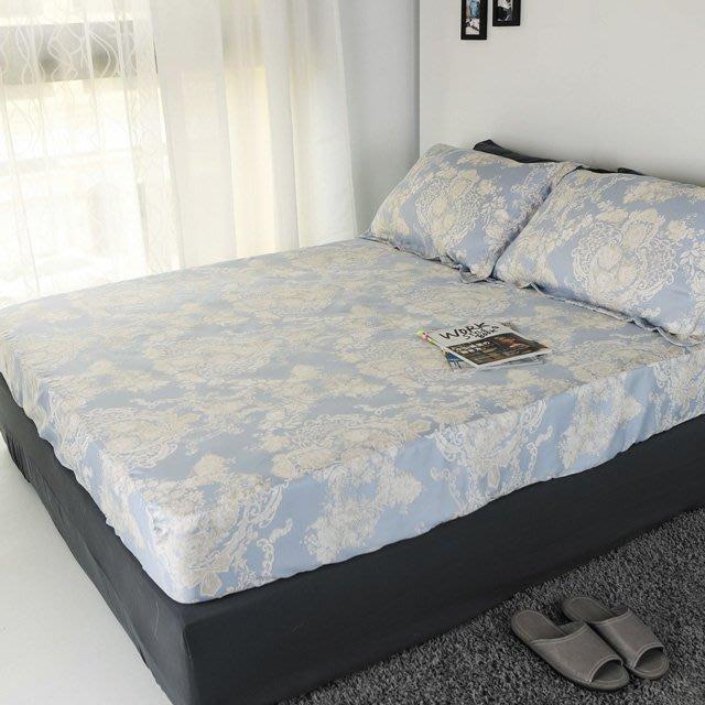 MIT 40支天絲-【愛麗兒】薄床包枕套組/雙人5尺(不含被套)-絲薇諾