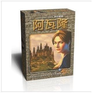 新版抵抗組織阿瓦隆桌遊卡牌繁體中文版聚會桌面游戲益智棋牌   全館免運