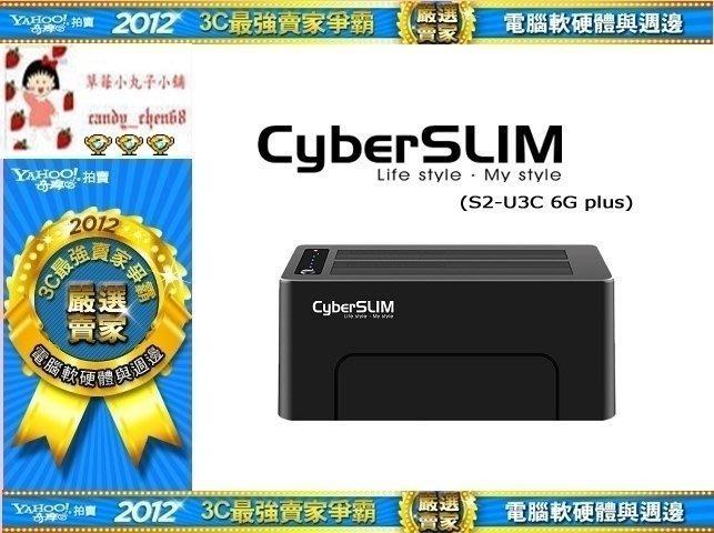 【35年連鎖老店】CyberSLIM S2-U3C 6G plus USB3.0雙槽外接盒有發票/保固一年