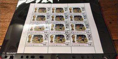 世界杯足球賽 FIFA 紀念票版張 x 10
