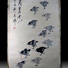 【 金王記拍寶網 】S1050  中國近代書畫名家 齊白石款 水墨小雞紋圖 手繪水墨書畫 老畫片一張 罕見 稀少