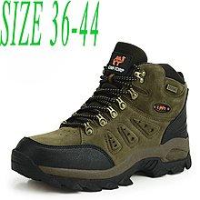 【英爵倫】戶外登山鞋hiking登山鞋男高幫情侶戶外登山鞋新款 大碼休閒鞋 大碼男鞋