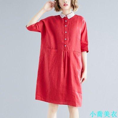 適合胖女人穿的襯衫大碼女裝100公斤胖mm夏裝棉麻文藝范減齡連衣裙【小喬美衣】