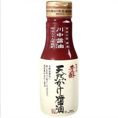 +東瀛go+日本製 川中 芳醇醬油 200ml 料理 拜拜 餃子沾料 沾醬 配醬 日本料理 媽媽必備