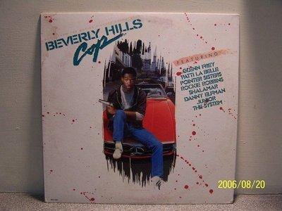 【原版流行LP】111.比佛利山超級警探電影原聲帶(曲目詳照片)