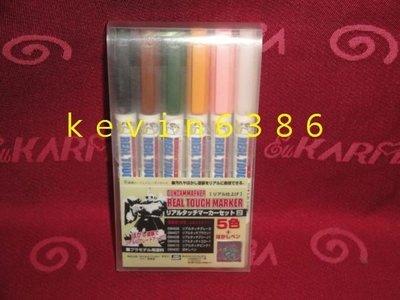 東京都-非00鋼彈.支架-水性麥克筆組 鋼彈專用(1組6色)GMS-113 現貨