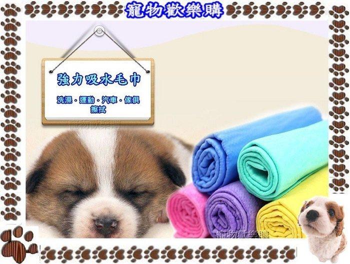 【寵物歡樂購】帶桶裝 PVA 仿鹿皮壓花吸水毛巾(小) 強力吸水毛巾 8倍吸水  適用:寵物/傢俱/汽車等擦拭 吸水巾