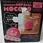 《Fly shop 》Mocoro 日本電動寵物清毛機...