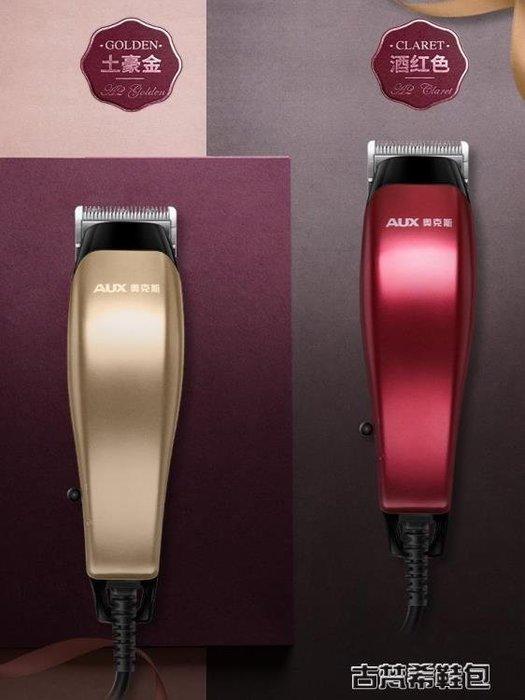 理髮器 理髮器帶線電推剪推子成人剃頭刀髮廊理髮店專用電源插電式