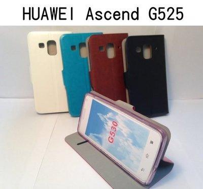 *PHONE寶*HUAWEI Ascend G525 卓智系列側翻可立皮套 磁扣吸附 TPU軟套