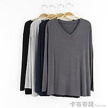 夏季男裝t恤V領男長袖莫代爾打底衫純色寬鬆加肥加大碼衛生衣空調衫