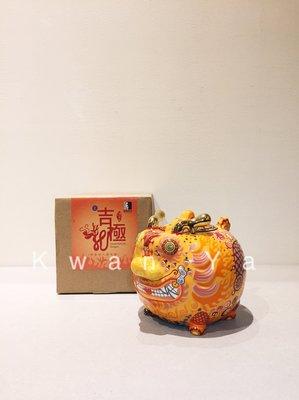 洪易 Hung Yi 禮坊 文創 當代藝術 限量 圓融 圓龍 龍 吉極龍Good Fortune Dragon 平裝版