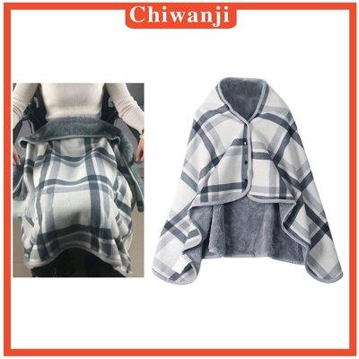 #現貨直出  Flannel Wearable Shawl Blanket Button Closure-MDI2838
