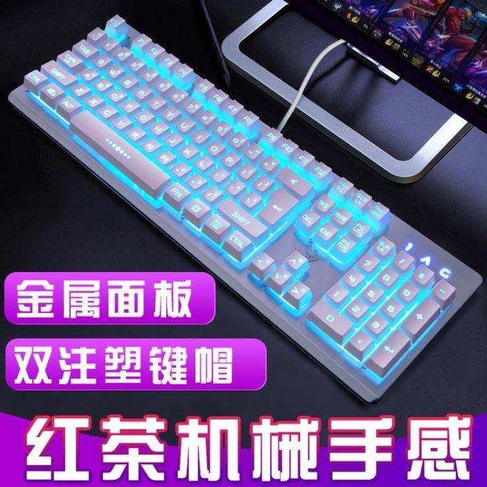 鍵盤 狼途無聲鍵盤有線靜音機械手感鍵盤牧馬人游戲電競台式電腦筆記本外接鍵盤