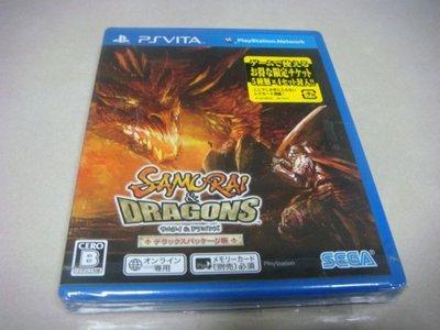 遊戲殿堂~PS Vita『武士鬥惡龍』日初回豪華特典版全新品