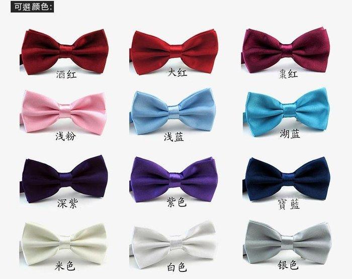vivi領帶家族 -- 男仕配件 //素面 緞紋亮面。結婚新郎、伴郎紳士領結、蝴蝶結(23色)現貨