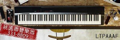 《∮聯豐樂器∮》全新 日本 Casio 卡西歐 PX160 88鍵 數位鋼琴/ 電鋼琴 黑/ 金兩色 《桃園現貨》 桃園市