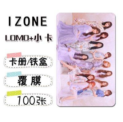 促銷特惠 IZONE周邊自制寫真小卡照片100張不重復3寸lomo拍立得卡貼版本2