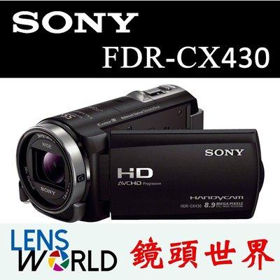 鏡頭世界LensWorld(租相機,租鏡頭,相機出租,鏡頭出租,租DV,租棚燈)Sony HDR-CX430