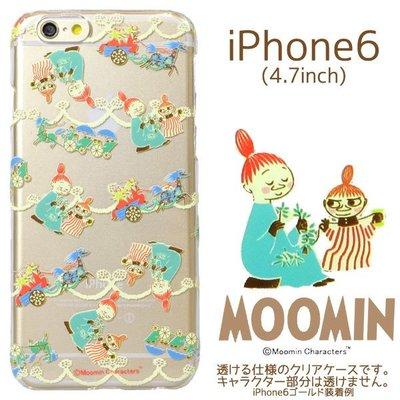 尼德斯Nydus~* 日本正版 嚕嚕米 Moomin 姆明 阿美 透明 硬殼 手機殼 4.7吋 iPhone6