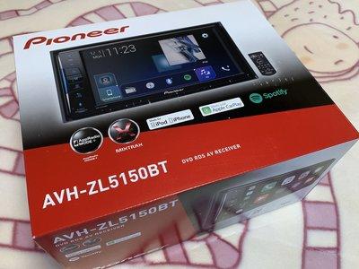 先鋒 AVH-ZL5150BT 新款蘋果 Carplay 速霸陸 BRZ OUTBACK 森林人 豐田 86 專用