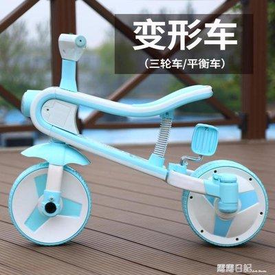 兒童三輪車腳踏車 3-6歲一車兩用男女寶寶滑行車自行車 NMS