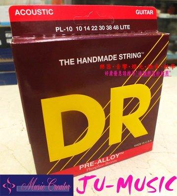 造韻樂器音響- JU-MUSIC - DR 美國 手工 民謠吉他 弦 Pre Alloy 磷青銅 (10-48) PL-10