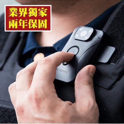 缺貨【贈32G】創見 DrivePro...