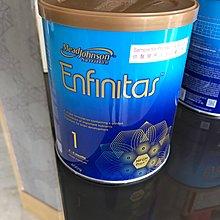 美贊臣藍罐E+嬰兒奶粉400g