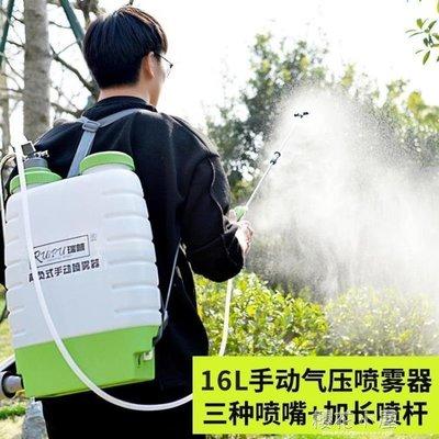 家用噴霧器手動農用噴霧機消毒高壓噴藥打...