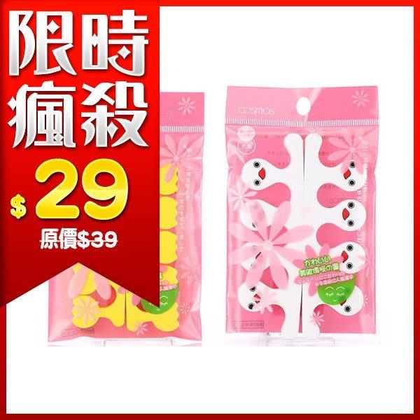 【美妝小物 $10up】COSMOS 造型海綿分趾器 兩款供選 ☆巴黎草莓☆