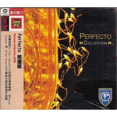 【全新未拆,清庫存】V.A. Perfecto Collection:Perfecto 精選輯《3CD》