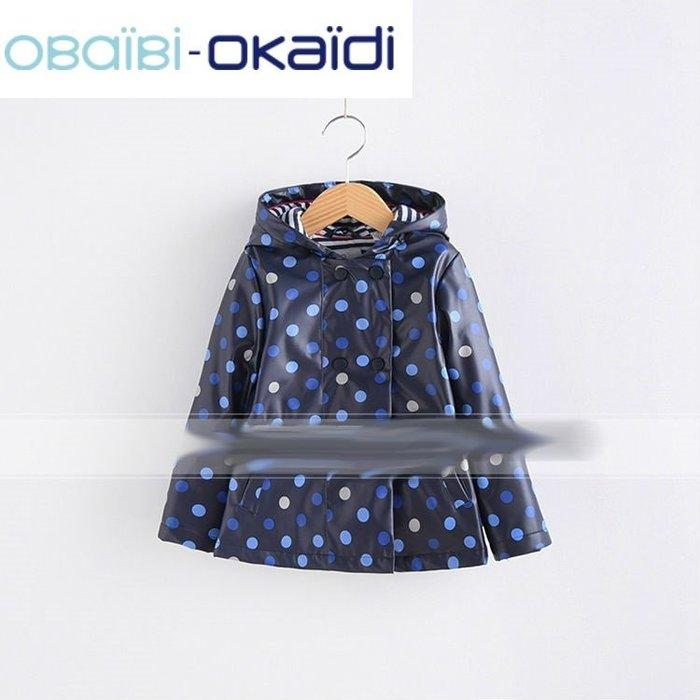 OKAIDI 兒童防風防雨鋪棉連帽藍色波點外套 中性款3A 4A 5A【GG】