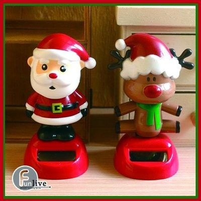 【贈品禮品】A3525 聖誕太陽能搖擺娃娃/聖誕老人麋鹿造型太陽能娃娃/療癒系搖頭娃娃/汽車擺飾/交換禮物/聖誕節佈置