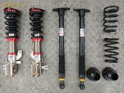 慶聖汽車 AGT倒插式高低軟硬可調避震器 BMW X5 X6 氣壓避震器專用