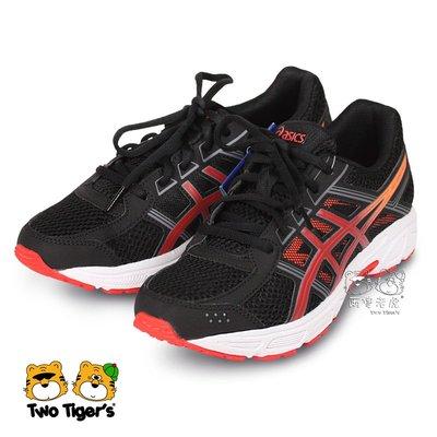 【SALE】ASICS 亞瑟士 黑 / 橘紅 鞋帶款 慢跑鞋 大童鞋 NO.P0099