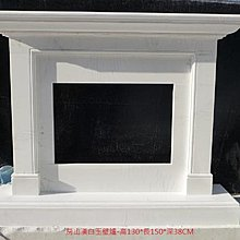 漢白玉雕刻壁爐