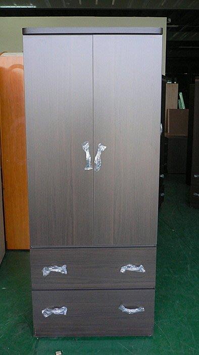 樂居二手家具*BNR02全新百合胡桃色衣櫃*衣櫃 衣櫥 單人衣櫃 單人衣櫥 全新衣櫃 全新單人衣櫃