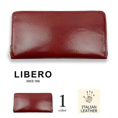 (全新現貨免運-日本製)LIBRO高級義大利皮革長夾