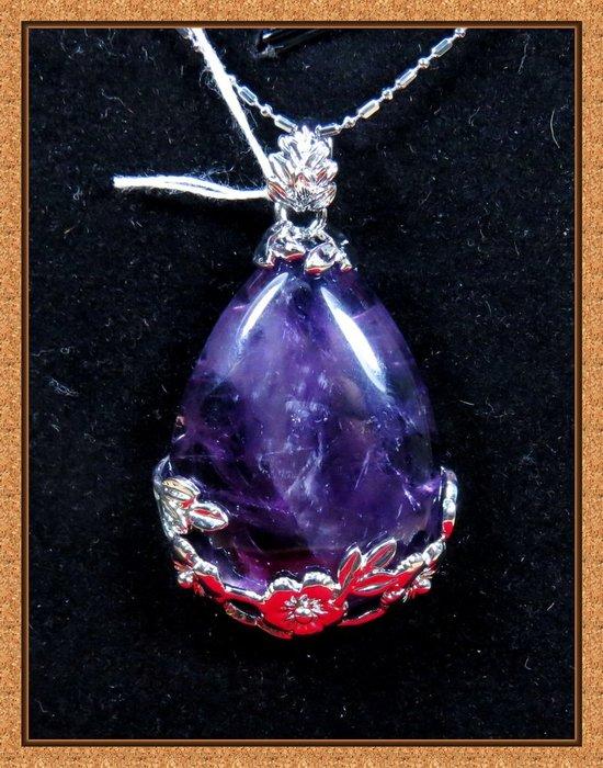 [品藏閣]-精選高品質[ 天然紫水晶 ]包框鍊墜, 項鍊--- 品相極美且高貴(編號:D0289-4)